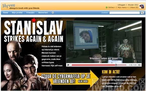 荷兰司法部青少年教育营销案例《你比想象中有名气》