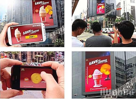 双屏互动创意广告图片