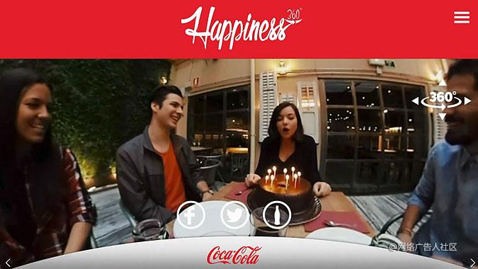 可口可乐创意营销案例活动图片