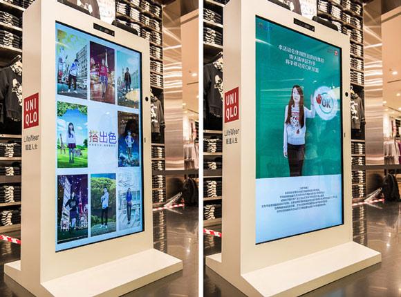 优衣库互动装置 搭出色图片