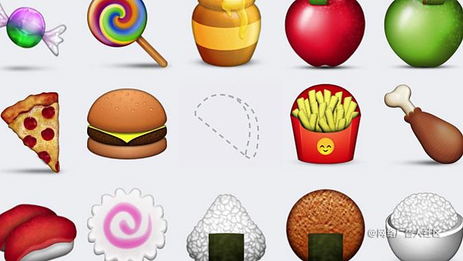 苹果emoji表情复制粘贴手机号惠来靓图片