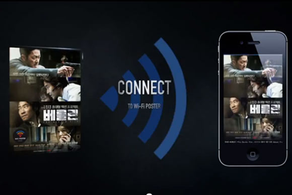 韩国cj娱乐wifi海报手机广告